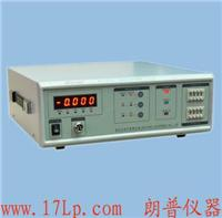 KC2511直流低电阻测试仪|金日立KC2511 KC2511