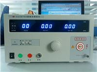 Withstand Voltage Tester 2670