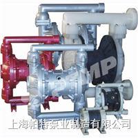 PTCM隔膜泵QBK系列气动隔膜泵QBK2B-15