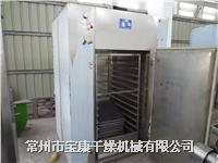 CT-C Series Hot Air Circulation Drying Oven-烘箱