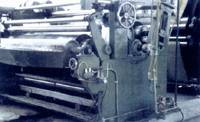 MA/H838型橡毯预缩机