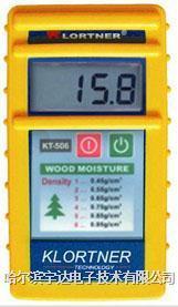 KLORTNER牌KT-506木材水分儀/水分測定儀/水分測量儀/含水率測試儀