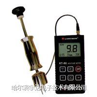 KLORTNER牌KT-80雙功能木材水分儀水分測定儀|水分測定儀|水份儀|水份測定儀 KLORTNER牌KT-80