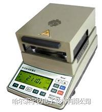 MS-100紅外水分測定儀 鹵素水分測定儀(自動水分儀 )|木材水分儀|水分測定儀|水分測定儀|水份儀|水份測定儀 MS-100紅外水分測定儀 鹵素水分測定儀