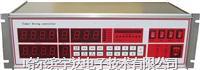 宇達牌YDM600木材干燥窯控制儀|干燥窯水分測定儀|干燥窯水分測定儀|干燥窯水份儀|水份測定儀 宇達牌YDM600木材干燥窯控制儀
