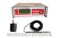 宇達牌HYD-ZS在線微波水份測定儀 在線水份測控儀 水分測定儀 水分測定儀 水份儀 水份測定儀 宇達牌HYD-ZS在線微波水份測定儀