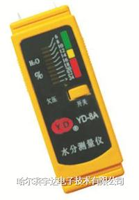 宇達牌YD-8A紙張水分儀|紙張水分儀|紙張水分測定儀|紙張水分測定儀|紙張水份儀|紙張水份測定儀  宇達牌YD-8A紙張水分儀