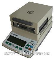 MS-100卤素水分仪卤素水分测量仪卤素水分检测仪卤素水分测定仪卤素水份测定仪 MS-100