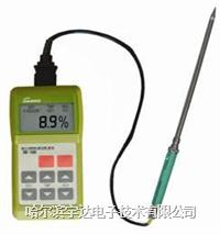 宇達牌丙酮水分測定儀||化工原料水分測量儀||便攜式水分測量儀 宇達牌