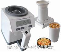 宇達牌杯式谷物水分測定儀  亞麻籽水分儀測定儀  水分儀 宇達牌亞麻籽水分儀測定儀