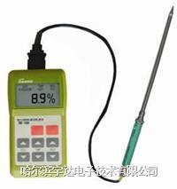 宇達牌SK-100木屑水份分析儀木粉含水率測試儀木粉在線連續水分測控儀 宇達牌