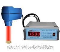 便攜式紅外木粉鋸末水份測定儀(水分儀測水儀水分測量儀水分計光澤度儀) 宇達牌