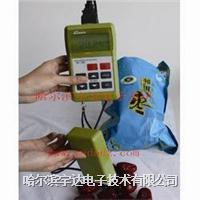 青團水分儀|青團水分測定儀|青團水分測定儀|青團水份儀|青團水份測定儀 SK-100型青團水分儀