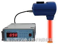 非接觸式藥材在線水分儀,近紅外在線水分儀,紅外線水分測定儀 HYD-8B,SK-100,MS-100