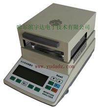 MS-100中藥紅外水分測定儀 中藥鹵素水分測定儀 HYD-8B,SK-100,MS-100