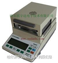 東北MS-100中藥紅外水分測定儀 參茸鹵素水分測定儀 HYD-8B,SK-100,MS-100