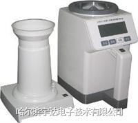 6188型礦石水分測量儀 漏斗式礦石水分測量儀 可攜帶式水分測量儀 FD-L,FD-G2,SK-100,FD-Y,MS-100