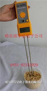土豆粉水分儀FD-K型便攜式淀粉水分測量儀淀粉水份儀 FD-K,SK-100,HK-90,MS-100