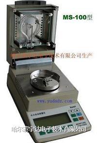 MS-100臺式鹵素水分測定儀綠豆粉水分儀 FD-K,SK-100,HK-90,MS-100