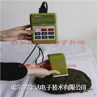 茶葉水分儀-綠茶水分儀-鹵素水分儀_理化檢測儀器_儀器試劑 FD-J,SK-100,MS-100
