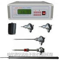 HYD-ZS在線草水分測定儀(連續測量,可存儲,連接電腦) FD-Y,FD-G2,SK-100FD-YMS-100
