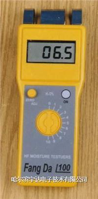 沈陽MS-100紅外水份測定儀 鹵素水份測定儀 SK-100C,HK-30, FD-100A ,SK-100,MS-100