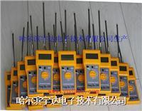 河北便攜式奶粉水份測定儀(水分儀測水儀水分測量儀) FD-N,SK-100,6188,MS-100