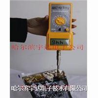 豆沙月餅餡水分測量【食品水分測量儀】 FD-K,HYD-ZS,HK-90,SK-100