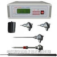 在線水份測控儀|煤炭在線水分測定儀 HYD-ZS