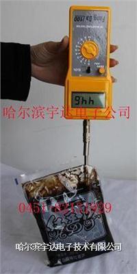 食品水分測定儀|大棗水分測定儀 fd-k