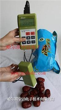 食品水分測定儀|甜棗水分測定儀 fd-k