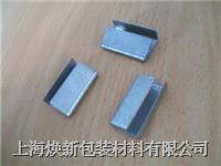 塑鋼扣 各種型號