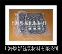 氣泡袋 各種型號