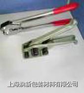 手用塑鋼打包機 PET塑鋼帶打包機 HX0113