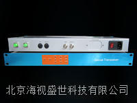 ASI數字視頻光端機