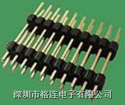 排針連接器