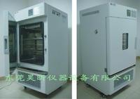 恒溫凍藏箱 JXT系列、HX系列