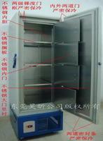 -80度工业冰箱低温冰柜 HX系列