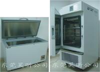 測試用冰箱 HX系列