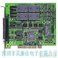 PCX-3008同步隔離模擬輸出卡