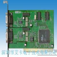 ICOM-6802PCI总线CAN通讯卡 ICOM-6802