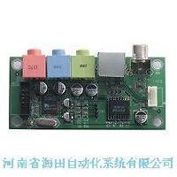 PCM-231AVPC/104模块