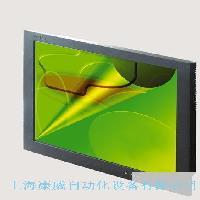 PROFC17A/M17寸平板电脑