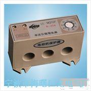 UL-M2系列UL-M2系列电动机保护器