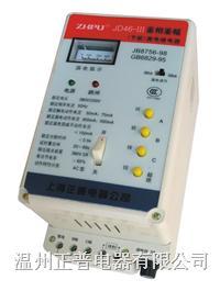 (鉴相鉴幅)漏电继电器 JD46(JD6L)
