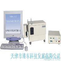 WGD-3/5型WGD-3/5型 组合式多功能光栅光谱仪