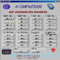 DDM系列产品参数组态、调试软件