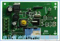 LDS6010嵌入式GSM DTU