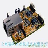 ESLT0200串口联网服务器