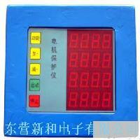 SMP-J1电机保护仪